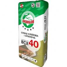 ANSERGLOB BCХ 40 Клей для приклеивания пенополистирола, минваты и армослоя 25 кг