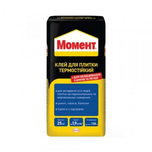 Клей для плитки Ceresit Момент термостойкий 25 кг