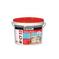 Ceresit СТ-52 краска белая акриловая интерьерная премиум, 10л