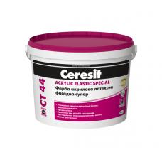 Ceresit СТ-44 краска белая акриловая, 10л