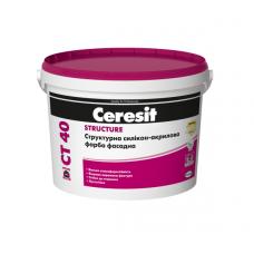 Ceresit CT-40  краска структурная акриловая, 10л