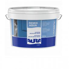 Акриловая эмаль Aura Luxpro Remix Aqua, 2,5 л