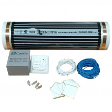 Enerpia Комплект теплого пола с терморегулятором Castle 5.16 (5,0 м2)