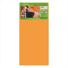 Подложка гармошка под ламинат Solid Оранжевая толщиной 3 мм
