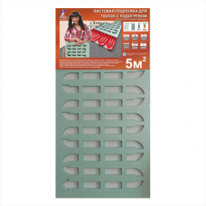 Подложка с вырубкой для теплого пола Solid Зеленая толщиной 3 мм