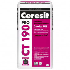 СERESIT CT-190 PRO Клей для минеральной плиты 27кг